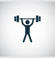 gym icon simple flat element concept design vector image vector image
