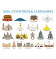 asia countries landmarks in flat style vector image vector image