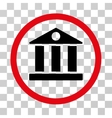 Bank Rounded Icon vector image vector image