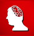 gear head icon vector image