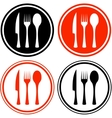 set icons with kitchen utensil vector image vector image