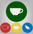 cup sign 4 white styles of icon at 4 vector image vector image