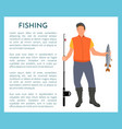 fisherman color model form poster with text sample vector image