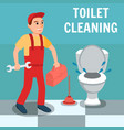 male plumber cartoon with wrench tool near toilet vector image vector image