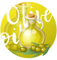 olive oil in bottle cartoon icon on bright vector image vector image