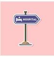 Paper sticker on stylish background hospital sign