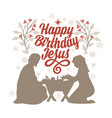 happy birthday jesus vector image vector image