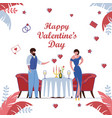 happy valentines day - phrase and romantic scene vector image
