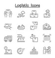 logistic icons set in thin line style vector image vector image