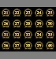number award v2 en 21-40 vector image