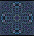 blue abstract seamless curved shape kaleidoscope vector image
