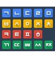 Korean alphabet set vector image vector image