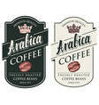 labels for coffee beans in retro style vector image