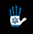 human handprint in colors israeli flag vector image