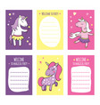 invitation cards with unicorns vector image