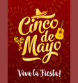 mexican fiesta banner for cinco de mayo holiday vector image vector image