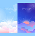 morning and evening sky vector image vector image