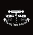 premium wine club isolated monochrome emblem flat vector image vector image