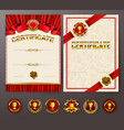 set of elegant templates of diploma with lace vector image vector image