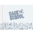 banner with school supplies vector image vector image