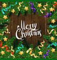 christmas or new year decoration banner vector image