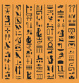 egyptian hieroglyphs or ancient egypt letters vector image vector image