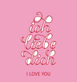 type or font for i love you in german or dutch vector image vector image