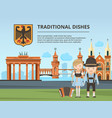 urban landscape with germany landmarks and peoples vector image vector image