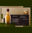 whiskey bottle glass modern site template vector image vector image