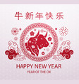 chinese calendar for new year ox bull buffalo vector image vector image