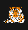 tiger sketch for your design vector image