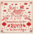 red happy chinese new year 2019 zodiac sign with vector image vector image