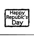 repubic day design vector image