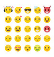 collection of smileys with different expressions vector image