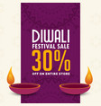 diwali sale poster design with two diya vector image vector image