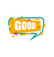 good speech bubble with expression text vector image vector image