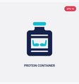two color protein container icon from food vector image