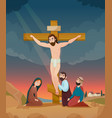 bible story vector image
