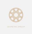 geometric logo vector image vector image