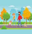 happy family walks in the vector image
