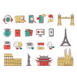 language learning and education icon set - online vector image vector image
