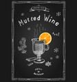 mulled wine in a glass and spices vector image vector image