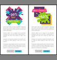 only today best choice set vector image vector image