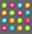 universal flat icons for web and mobile vector image vector image