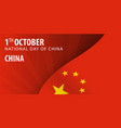 national day of china flag and patriotic banner vector image