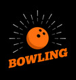 bowling sport ball logo icon sun burtst print vector image vector image