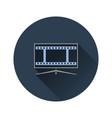 cinema tv screen icon vector image vector image