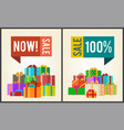 now sale save 100 push buttons promo labels boxes vector image vector image