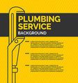 Plumbing service vector image vector image