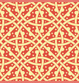 russian seamless decorative pattern slavic vector image vector image
